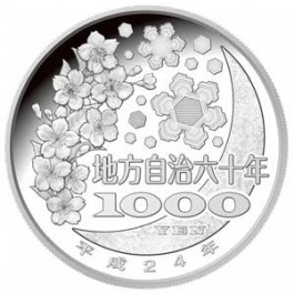 Japan 2012 Hyogo Proof Silver 1 oz