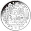 日本2013鹿兒島縣精鑄銀幣1盎司_26426