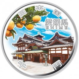 Japan 2014 Ehime Proof Silver 1 oz