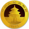 China 2015 Gold Panda 1 oz_28539
