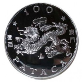 Macau 1988 Dragon Silver Coin