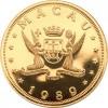 澳門1989蛇年精鑄金幣PF-69 1/2 盎司_40096