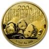 2979_china_2013_gold_panda_1_2_oz_1