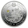 Belarus 2013 Orchid - Under the Charm of flowers silver proof 1/2 oz_31898