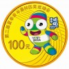 4936_china_2014_the_2nd_summer_youth_olympic_games_commemorative_silver_2_coin_set_1