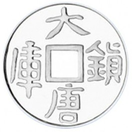 China 1998 The Vault Protector of Tang Dynasty Silver Coin 1oz