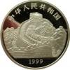 中國1998 珍禽天堂烏國色天香彩色特種精鑄銀幣1盎司_32158