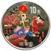 4987_china_1999_spring_figure_colour_silver_proof_coin_1oz_1