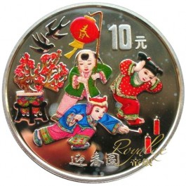 China 1999 Spring Figure Colour Silver Proof Coin 1oz