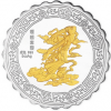 5014_china_elixir_of_love_gilded_silver_proof_metal_5oz_1