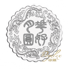 China Elixir of love Gilded Silver Proof Metal 5oz