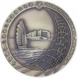 China 2002 Port Authority Copper Metal