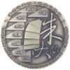 中國2002年港務局日紀念銅章_32183