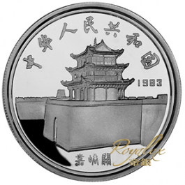 China1983 Marco Polo Silver Proof Coin 22g