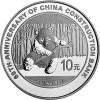 5137_china_2014_the_60th_anniversary_of_china_construction_bank_panda_commemorative_silver_coin_1_oz_1