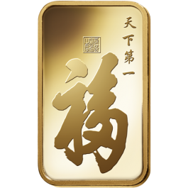 Pamp True Happiness Gold Bar 10 g