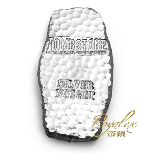 Scottsdale Tombstone Silver Nugget 1 Kg
