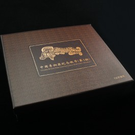 China 2014 The Chinese Bronze Ware (3rd) Commemorative Proof Silver Coin 1kg