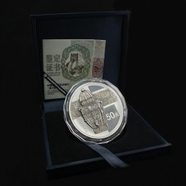 China 2014 The Chinese Bronze Ware (3rd) Commemorative Proof Silver Coin 5 oz