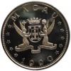 Macau 1990 Horse Silver Coin_33890