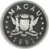 Macau 1991 Goat Silver Coin_33882