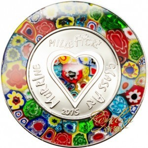 Cook Islands 2015 Murrine Millefiori Glass Art Proof Silver 20 g_33481