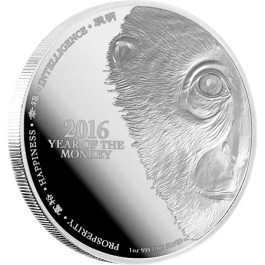 Niue 2016 Lunar Silver Coin - Year of the Monkey Proof 1oz