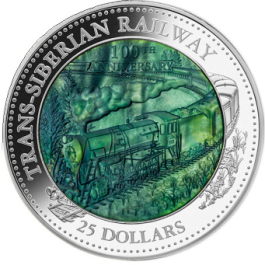 Cook Island 2016 Mother of Pearl Coin series - Trans-Siberian Railway Proof Siver 5oz