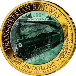 Cook Island 2016 Mother of Pearl Coin series - Trans-Siberian Railway Proof Gold 5oz