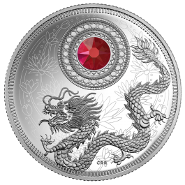 Canada 2016 Birthstones January Proof Silver 7.96 g