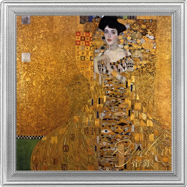 Niue 2015 The Most Expensive Paintings Of All Time Portrait Of