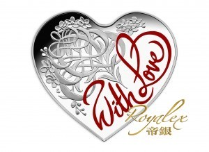 Australian 2016 With Love Heart-Shaped Proof Silver 31.10 g_38591