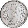 葡萄牙 2015 監察專員 銅鎳合金幣10克_38502
