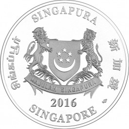 Singapore 2016 Lunar Monkey Proof Silver 20 g