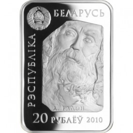 Belarus 2010 World of sculptures - Thinker Proof Silver 28.28 g