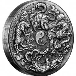 Tuvalu 2016 CHINESE ANCIENT MYTHICAL CREATURES High Relief Antiqued Silver 2 oz