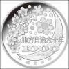 日本 2016 東京都 精鑄銀幣1盎司_41256