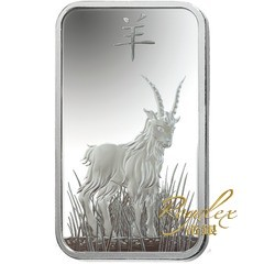 Pamp 2015 Goat Silver Bar 10 g_41592