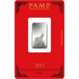 瑞士PAMP 2015 羊年生肖銀塊10 克