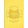 新加坡2017 中國農歷雞年金幣 1克_43068
