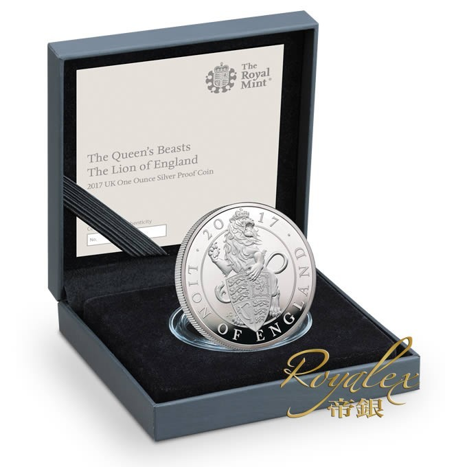 Britain 2017 The Queen's Beast – Lion of England Proof Silver Coin 1 oz