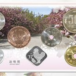 Japan 2017 Cherry Blossom Viewing BU Coin 7-Coin Set