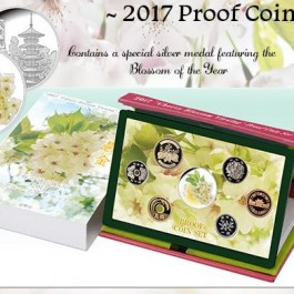 Japan 2017 Cherry Blossom Viewing Proof Coin 7-Coin Set