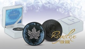 Canada 2017 Deep Frozen Edition - Maple Leaf Ruthenium-Platinum Plated Silver Coin 1 oz_44176