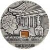 紐埃2016 皇室藝術系列 - 中國高浮雕瑪瑙仿古銀幣2盎司_44670