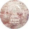 蒙古2018 生物進化系列 - 迅猛龍 仿精鑄銀幣3盎司_44629