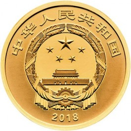 China 2018 Auspicious Culture Series IV - Shou Ju Mao Die Gold Silver Coin Set