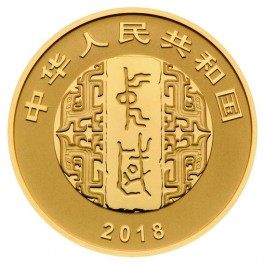 China 2018 Chinese Calligraphy Art Gold and Silver Coins Set
