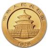中國2020 熊貓金幣 30克_45533
