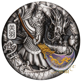 Tuvalu 2020 Chinese Warrior God Guan Yu Colored Antiqued Silver Coin 5oz